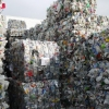 Plastic to Oil Capability for Planned Ohio Recycling Facility
