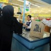 Ajman observes 'Day Without Plastic Bags' – UAE